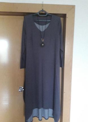 Платье макси трикотаж