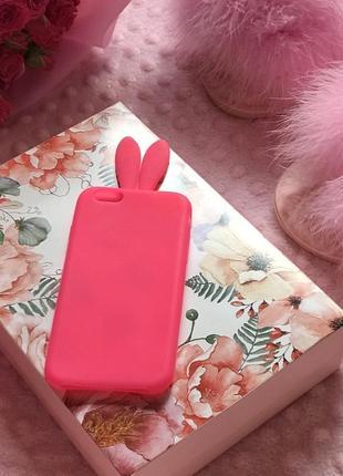 Чехол на айфон 6/6s розовый малиновый зайчик