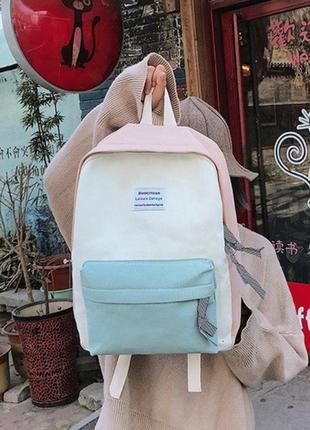 Стильный рюкзак портфель пудровго розового белого бирюзового цвета