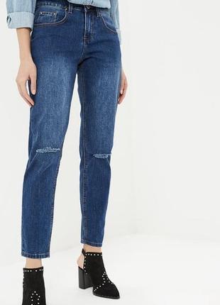 Качественные синие джинсы slim boyfriend с дырками на коленях lost ink
