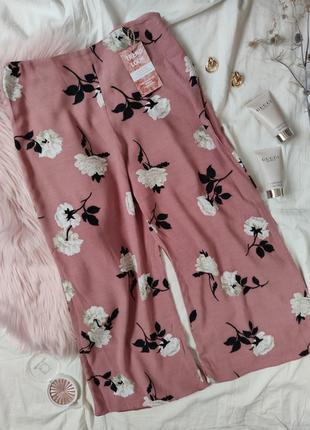 Кюлоты шорты свободные высокая талия пыльно розовые пудра принт