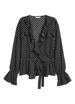 Блуза топ на запах с рюшами в горох качественная стильная черная белая h&m