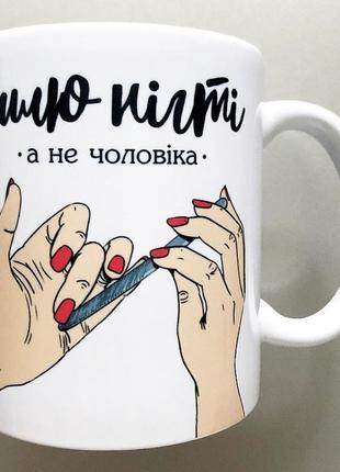Чашка подарок мастеру маникюра печать на чашке гель-лак шеллак7 фото