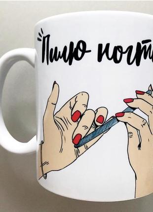 Чашка подарок мастеру маникюра печать на чашке гель-лак шеллак6 фото