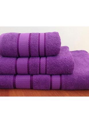 Рушник махровий фіолетовий колір