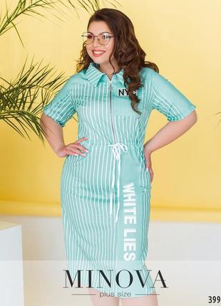 Платье женское повседневное миди размеры: 54-64