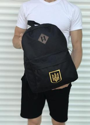 Рюкзак (украина)