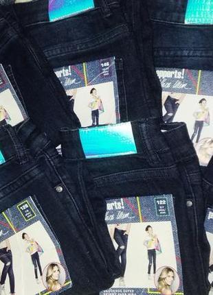 Модные джинсы для модниц