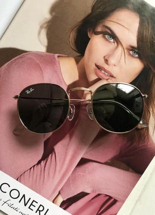 Солнцезащитные очки раунды ray ban стекло