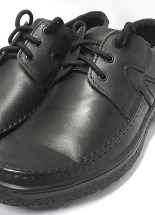 Мужские комфортные туфли legges shoes.