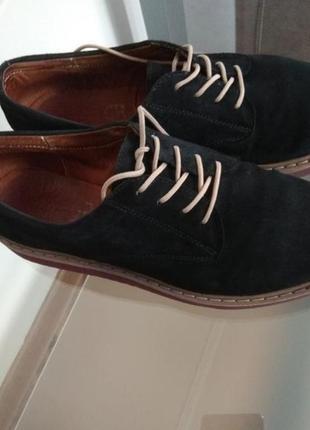 Мягенькие туфли, натуральная замша