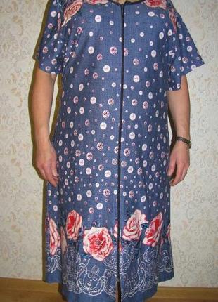 Женский тонкий летний домашний халат больших размеров.