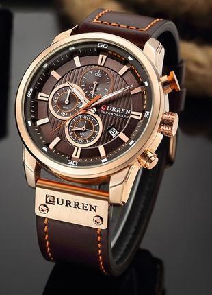 Стильные мужские часы 💣