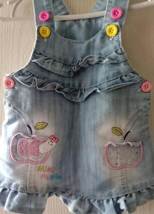 Нарядный стильный тонкий джинсовый марафан 6-9 мнс
