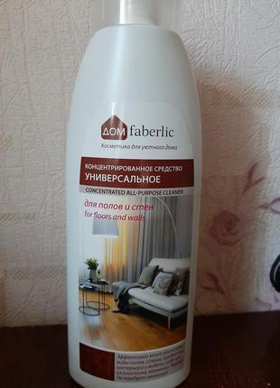 Универсальное концентрированное моющее средство для полов и стен faberlic
