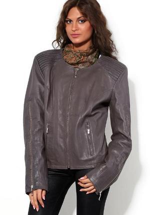 Куртка серая кожаная наппа кожа натуральная размер с