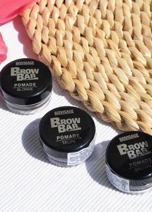 Стійкі помадки для брів luxvisage brow bar pomade  тон № 1   blonde