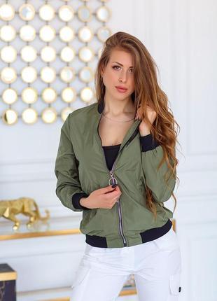 Бомбер женский куртка плащевка хаки