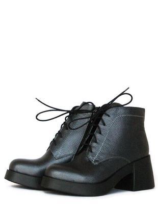 Серые-перламутровые ботинки на конусном каблуке
