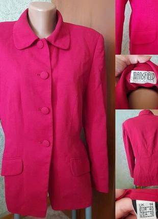 Яркий стильный пиджак