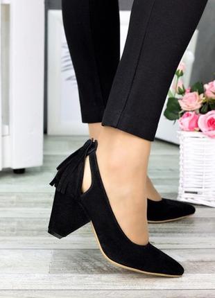 Туфли бахрома