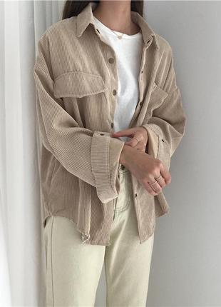 Рубашка куртка вельветовая удлиненная оверсайз теплая свободная бежевая цвета кемєл