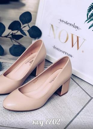 Изящные бежевые туфли на низком каблуке