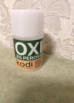 Оксидант жидкий 3% для краски бровей и ресниц kodi