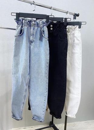 Джинсы багги,хитовые джинсы багги слоучи