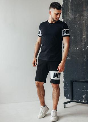 Комплект мужской футболка шорты puma