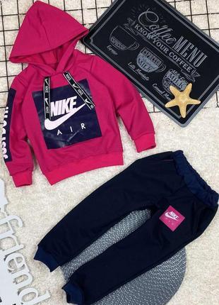 Детский спортивный костюм для девочки nike. рост: 92-98, 98-104, 104-110, 110-116, 116-122