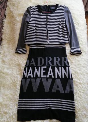 Платье -белорусский трикотаж