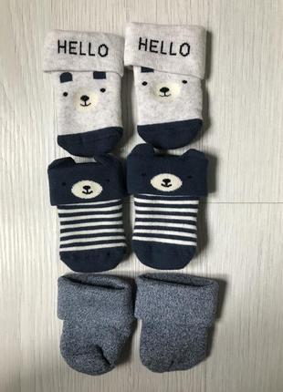Набор носков h&m для новорождённого