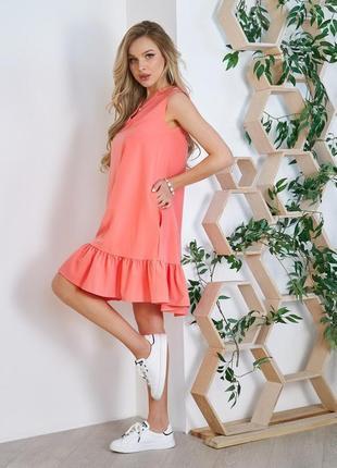Расклешенное платье