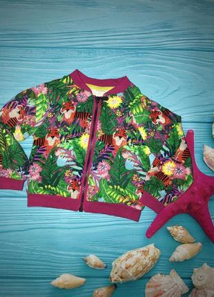 Курточка пиджак ветровка