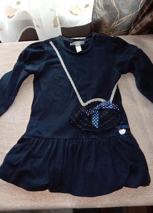 Стильное платье трикотаж длинный рукав с имитацией сумочки