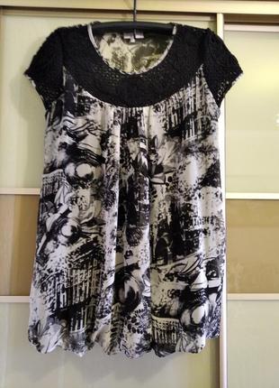 Платье туника dny