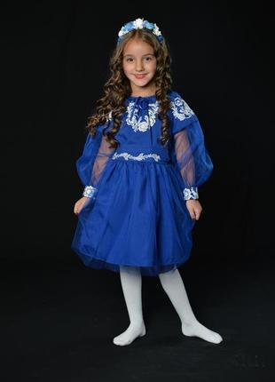 Вишиванка вышиванка сукня з вишивкою для дівчинки 7-8 років