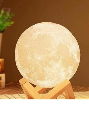 Шар ночник 3d луна moon lamp 13 см лампа настольная
