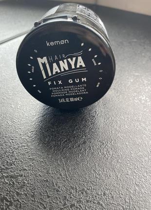 Моделирующая паста kemon hair manya fix gum, 100 мл, новая