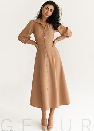 Бежевое расклешенное платье