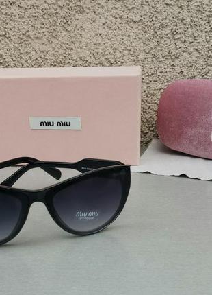 Miu miu очки женские солнцезащитные черные с градиентом