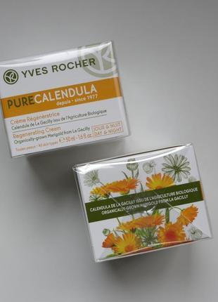 Восстанавливающий дневной и ночной крем для лица pure calendula 50мл yves rocher