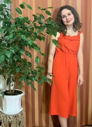 Комбинезон, платье , кюлоты