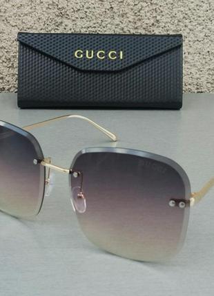 Gucci очки женские солнцезащитные безоправные с градиентом