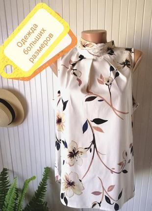 Длинная блуза крупные цветы высокая горловина
