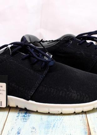 Фирменные удобные женские кроссовки