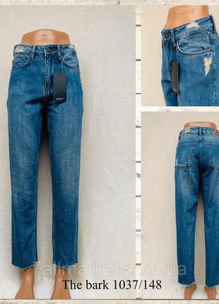 Трендовые джинсы мом/ джинсы с высокой талией мом the bark