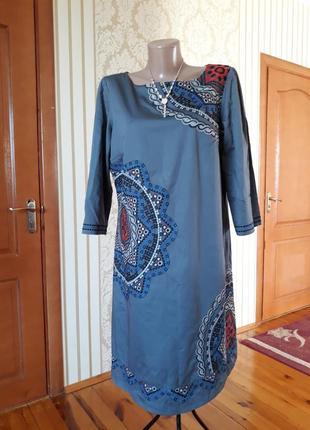 Превосходное нарядное платье с вышивкой