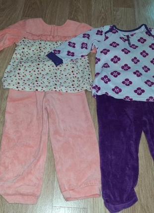 Две теплые велюровые пижамки на девочку